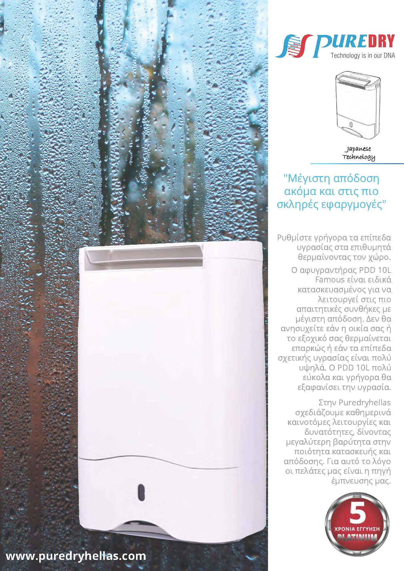 PDD 10L Commercial 2_Page_1